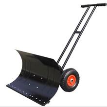 除雪鏟生產廠家新款定制鐵板單桿除雪鏟圖片