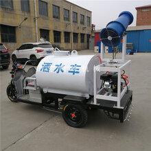 在建工地降尘用的电动洒水车操作方法小型新能源洒水车使用时间
