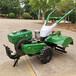 八马力自走式果园旋耕机小型柴油四驱微耕机视频