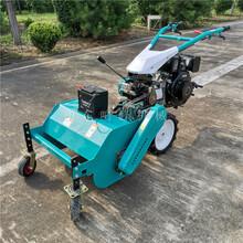 柴油自走手推式割草机果园杂草还田机效率图片