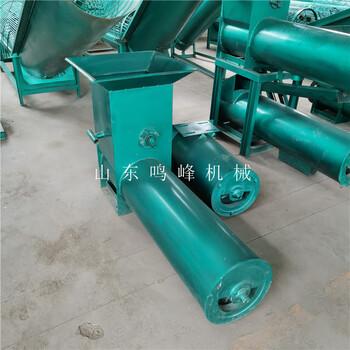 2噸產量淀粉加工紅薯粉碎機全自動清洗紅薯磨漿機價格