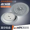 东莞MPK莫派克工业防滑吸盘气动元件机械手吊具