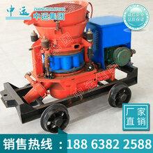 PS7I湿式喷浆机,PS7I湿式喷浆机价格,PS7I湿式喷浆机厂家图片