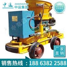 潮式混凝土喷射机,厂家生产潮式混凝土喷射机图片