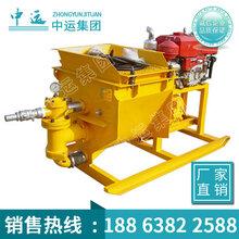 厂家供应HBTS60混凝土输送泵,输送泵生产产品