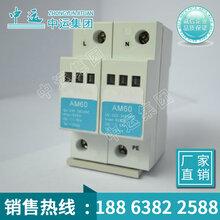 电源防雷器价格,厂家直销电源防雷器
