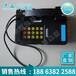 厂家直销KTH154矿用本安型电话机