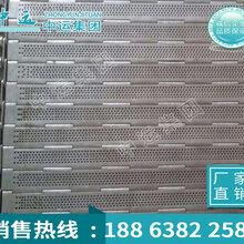 不銹鋼輸送帶廠家直銷,大量供應不銹鋼鏈板輸送帶圖片
