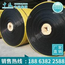 尼龙输送带,尼龙输送带规格型号,矿用输送带厂家直销图片