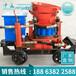 湿式混凝土喷射机生产厂家,建筑设备供货商价格