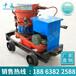 低价供应混凝土喷射机械手,混凝土喷射机械手供货商价格