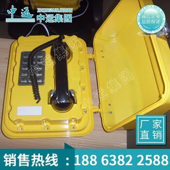 化工厂用电话厂家直销,低价供应化工厂用电话