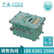 FDZB-1風電甲烷閉鎖裝置廠家直銷,低價供應FDZB-1風電甲烷閉鎖裝置圖片