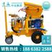 耐火材料喷浆机厂家直销,耐火材料喷浆机价格