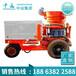 KSP-9型湿式混凝土用喷射机价格,低价供应KSP-9型湿式混凝土用喷射机