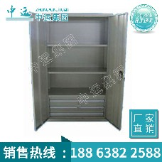 食品储存柜,储存柜,储存柜价格,供应储存柜