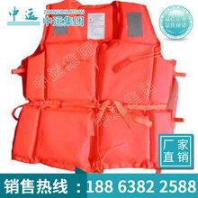 5564-1救生衣生产加工,5564-1救生衣价格,5564-1救生衣型号图片