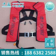 充气救生衣生产加工,充气救生衣价格,充气救生衣型号图片