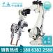 點焊機器人生產加工,點焊機器人型號,點焊機器人價格