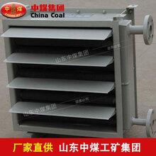 液壓噴播機性能特點,噴播機提供優惠圖片
