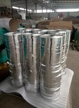 8011鋁合金拉伸鋁帶圖片