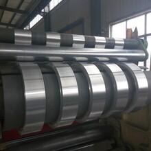 鋁鎂合金鋁帶圖片