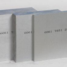 铝镁合金491牌号铝板图片