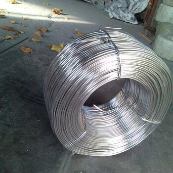濟南廣大鋁業公司定做銷售鋁線、鋁粒子
