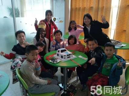 深圳松岗哪里有少儿英语培训怎么收费多少钱?