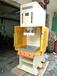 单柱油压压装机-金拓智机械