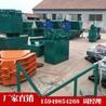 水渠机水泥制品U型槽成型机现浇式水渠成型机