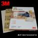 3M338u干磨砂紙