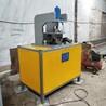 大型液压冲弧口机不锈钢打孔机方管冲孔机镀锌管切断机方管冲断机