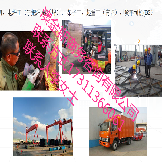 `6RA66EYN(1_{1@PNX(~Y_D_副本