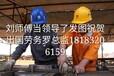 正规出国打工一手单工签带薪年假年薪49万
