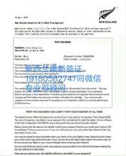 鄢陵县英国诚招代理0投资年薪59万包吃住图片