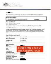 保定竞秀区2019最新出国劳务信息急招建筑工保底月薪3万只办理工作签证年限49万图片