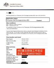 永州双牌2019最新出国劳务信息24个欧洲国家急招月入3万包吃住机票图片