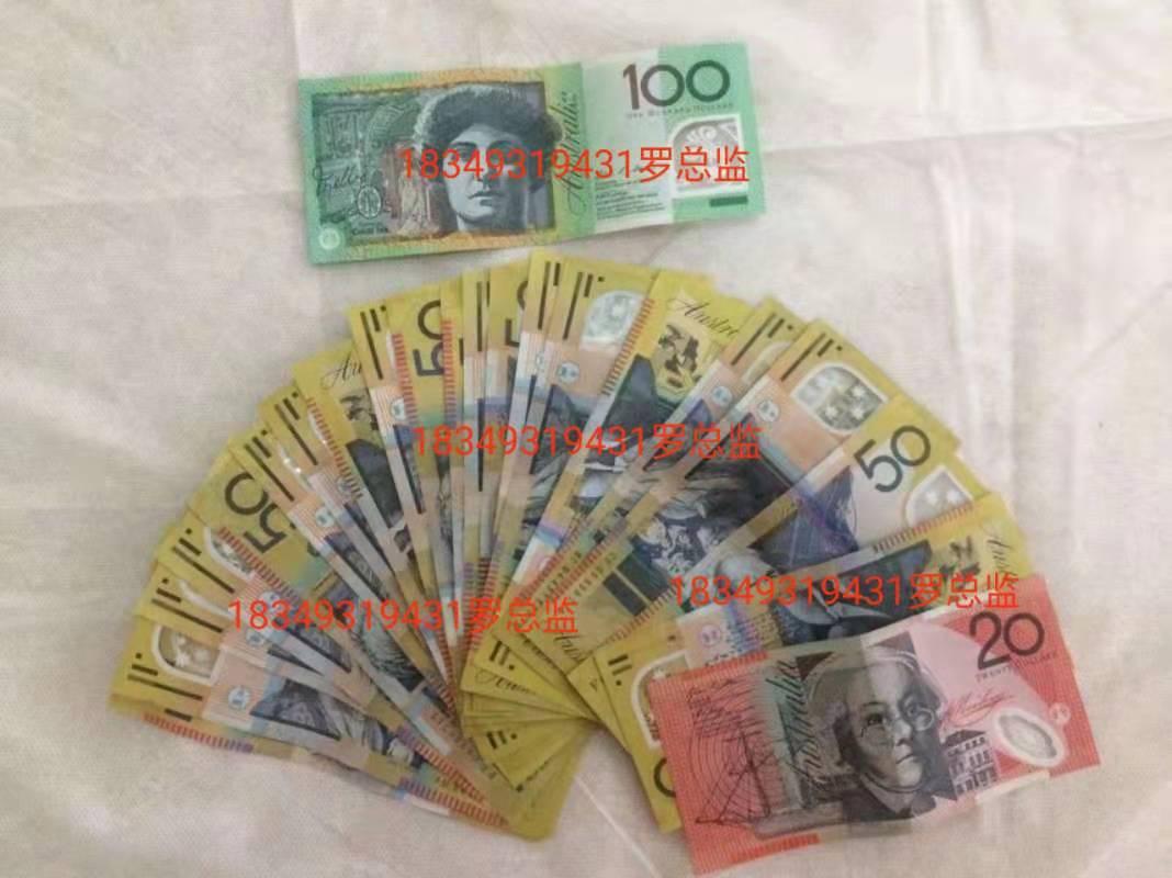 楚雄南华澳大利亚新西兰出国劳务雇主担保一手单只办理工作签证年限49万