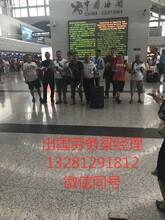 广东肇庆出国打工厨师货运司机,钢筋工电焊工,3-3.5万保底发达国家图片