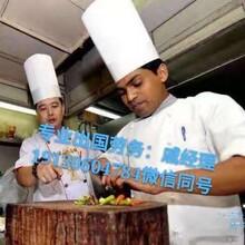 出國打工/澳大利亞建筑工司機廚師高薪待遇雇主保簽/圖片