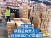 南京出国劳务就找万鼎劳务服务12博12bet开户有保障