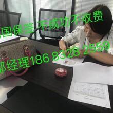 四川出国劳务正规签证可移民可移民不成功不收费图片