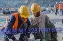 莆田市出國務工新西蘭工作簽證建筑月薪3萬-3.5萬保簽圖片