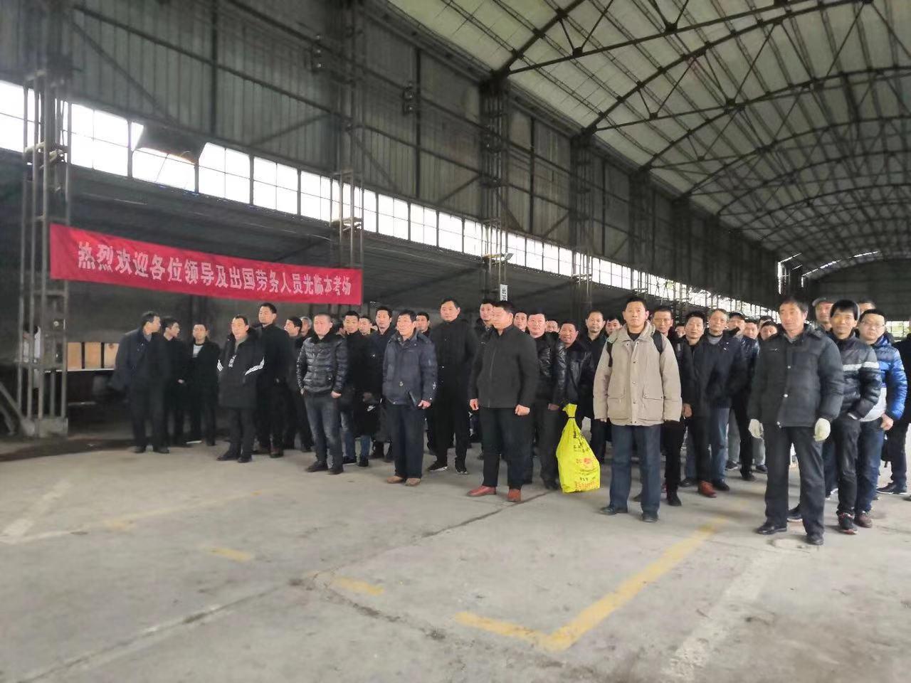 辽宁葫芦岛出国劳务诚招代理工厂农场建筑年薪45万