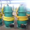 礦用防爆潛水電泵BQS50-30-7.5甘肅天水直銷煤安認證防堵排污泵