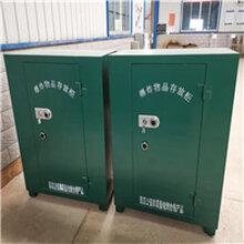 民用爆破箱江西爆破施工专用固定式200kg危险品存放柜火工品保险箱