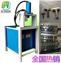 锌钢铁护栏多功能冲孔机圆管液压冲孔坡口机