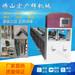 新品供应管材弧口冲孔机楼梯防盗网方管护栏冲菱形孔