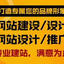 徐州網站建設1500元起,網站優化排名一站式方案